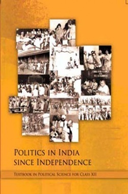 NCERT Political Science Textbook for Class XII