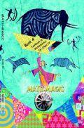 NCERT Math-Magic Textbook For Class-IV