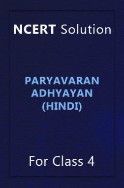 NCERT Solution For Class 4 Paryavaran Adhyayan (Hindi)