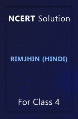 NCERT Solution For Class 4 Rimjhin (Hindi)