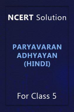 NCERT Solution For Class 5 Paryavaran Adhyayan (Hindi)