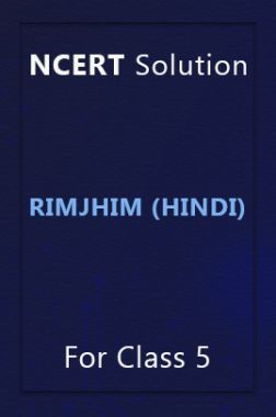 NCERT Solution For Class 5 Rimjhim (Hindi)
