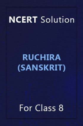 NCERT Sanskrit For Class 8 Ruchira (Sanskrit)