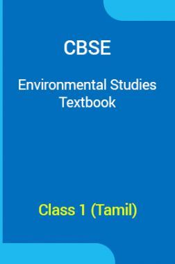 CBSE Environmental  Studies Textbook For Class 1 (Tamil)