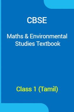 CBSE Maths & Environmental  Studies Textbook For Class 1 (Tamil)
