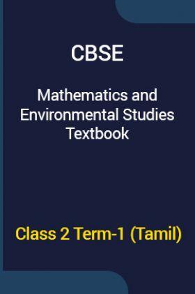 CBSE Mathematics & Environmental Studies Textbook For Class 2 Term-1 (Tamil)