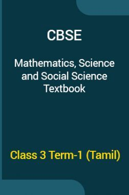 CBSE Mathematics, Science & Social Science Textbook For Class 3 Term-1 (Tamil)