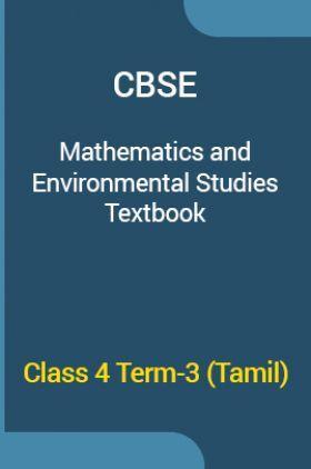 CBSE Mathematics & Environmental Studies Textbook For Class 4 Term-3 (Tamil)