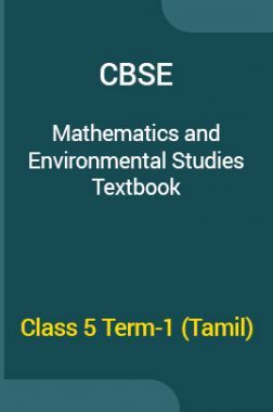 CBSE Mathematics & Environmental Studies Textbook For Class 5 Term-1 (Tamil)