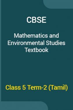 CBSE Mathematics & Environmental Studies Textbook For Class 5 Term-2 (Tamil)