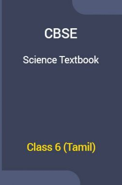 CBSE Science Textbook For Class 6 (Tamil)