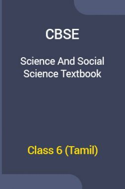 CBSE Science And Social Science Textbook For Class 6 (Tamil)