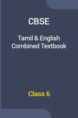 CBSE Tamil & English Combined Textbook For Class 6