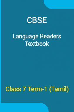 CBSE Language Readers Textbook For Class 7 Term-1 (Tamil)