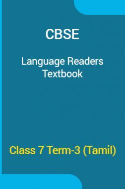 CBSE Language Readers Textbook For Class 7 Term-3 (Tamil)
