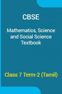 CBSE Mathematics, Science & Social Science Textbook For Class 7 Term-2 (Tamil)