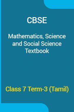 CBSE Mathematics, Science & Social Science Textbook For Class 7 Term-3 (Tamil)