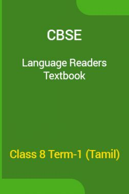 CBSE Language Readers Textbook For Class 8 Term-1 (Tamil)