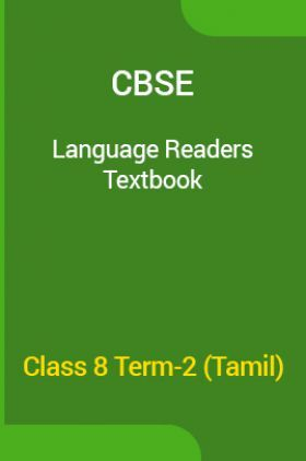 CBSE Language Readers Textbook For Class 8 Term-2 (Tamil)