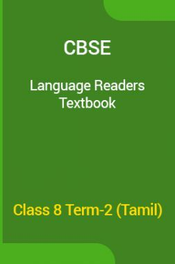 Free Download CBSE Language Readers Textbook For Class 8 Term-2