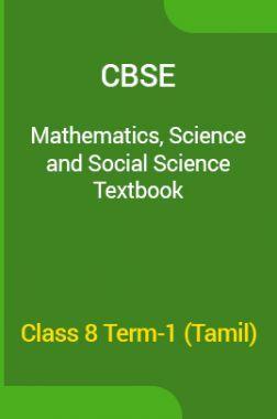 CBSE Mathematics, Science & Social Science Textbook For Class 8 Term-1 (Tamil)
