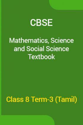 CBSE Mathematics, Science & Social Science Textbook For Class 8 Term-3 (Tamil)