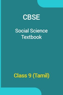 CBSE Social Science Textbook For Class 9 (Tamil)