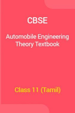 CBSE Automobile Engineering Theory Textbook For Class 11 (Tamil)
