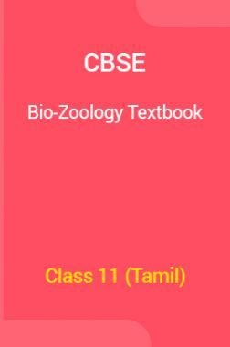 CBSE Bio-Zoology Textbook For Class 11 (Tamil)