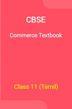 CBSE Commerce Textbook For Class 11 (Tamil)