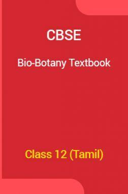 CBSE Bio-Botany Textbook For Class 12 (Tamil)