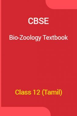 CBSE Bio-Zoology Textbook For Class 12 (Tamil)