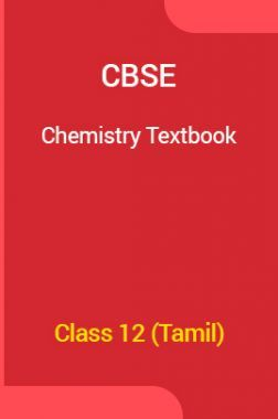 CBSE Chemistry Textbook For Class 12 (Tamil)