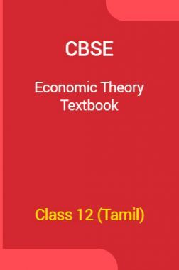 CBSE Economic Theory Textbook For Class 12 (Tamil)