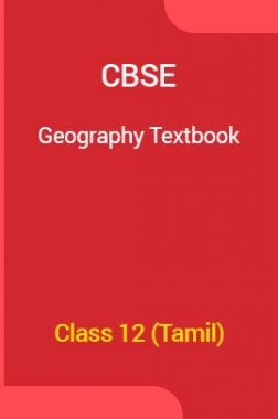 CBSE Geography Textbook For Class 12 (Tamil)