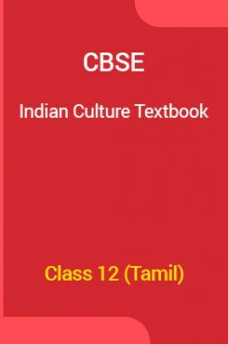 CBSE Indian Culture Textbook For Class 12 (Tamil)