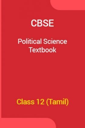 CBSE Political Science Textbook For Class 12 (Tamil)