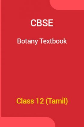 CBSE Botany Textbook For Class 12 (Tamil)