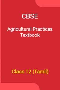 CBSE Agricultural Practices Textbook For Class 12 (Tamil)
