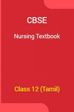 CBSE Nursing Textbook For Class 12 (Tamil)