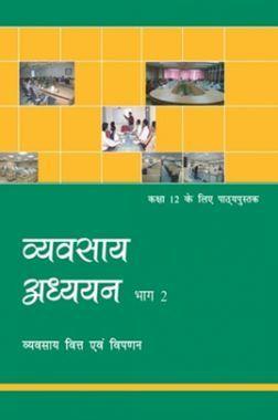 NCERT Vyavsay Adhyanan Bhag 2 Hindi Textbook For Class XII