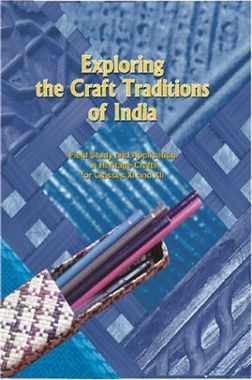 NCERT Exploring The Craft Traditions Of India Textbook For Class XI And XII