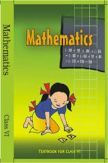 NCERT Mathematics Textbook For Class-6
