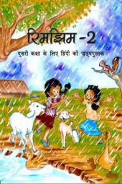 NCERT Rimjhim Textbook In Hindi For Class-2