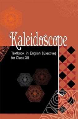 NCERT Kaleidoscope English (Elective) Textbook For Class-XII