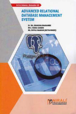 Advanced Relational Database Management System