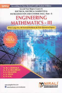 Engineering Mathematics-III