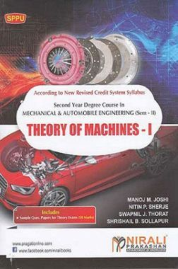 Theory Of Machines - I