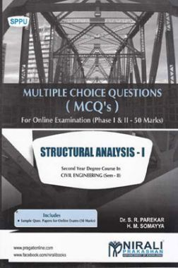 Structural Analysis - I (MCQ)