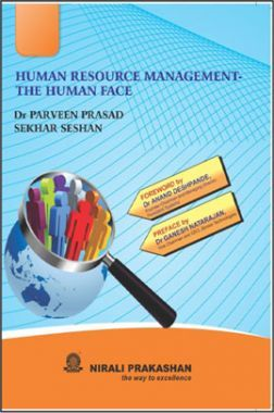 Human Resource Management- The Human Face